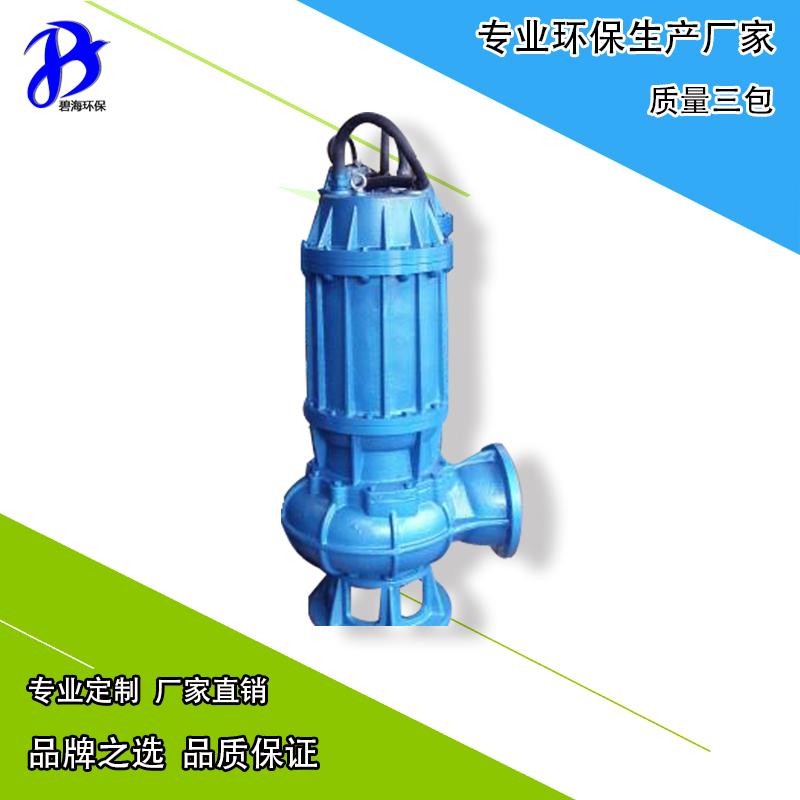 2WQ潜水排污泵